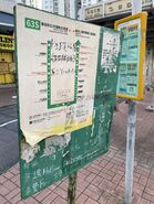 New Territories 63S minibus stop 23-08-2021
