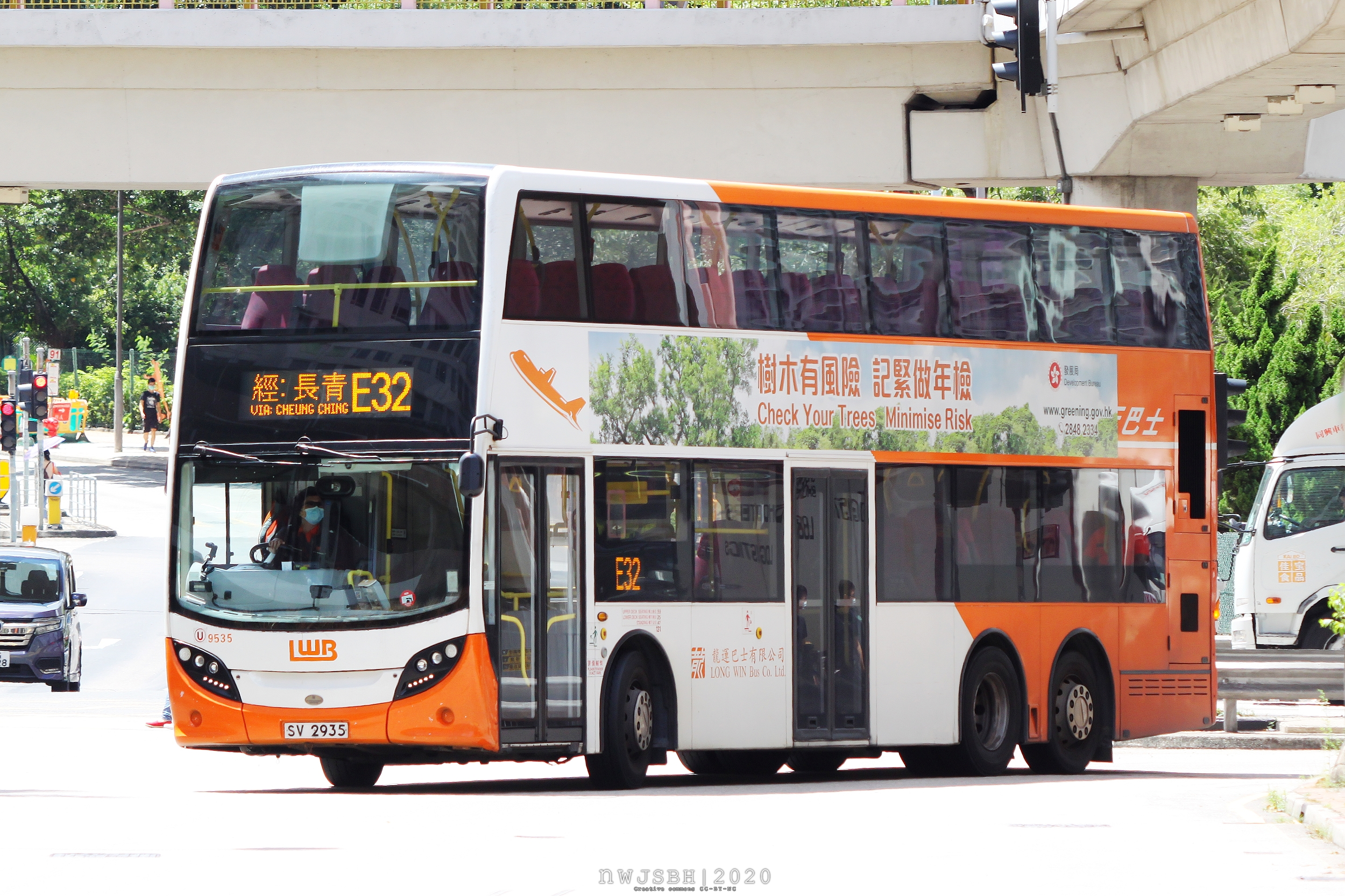 龍運巴士E32線
