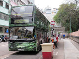 路邊巴士總站