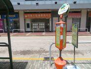 TsuenWan(TakHoiStreet)BT 20210825 (1)