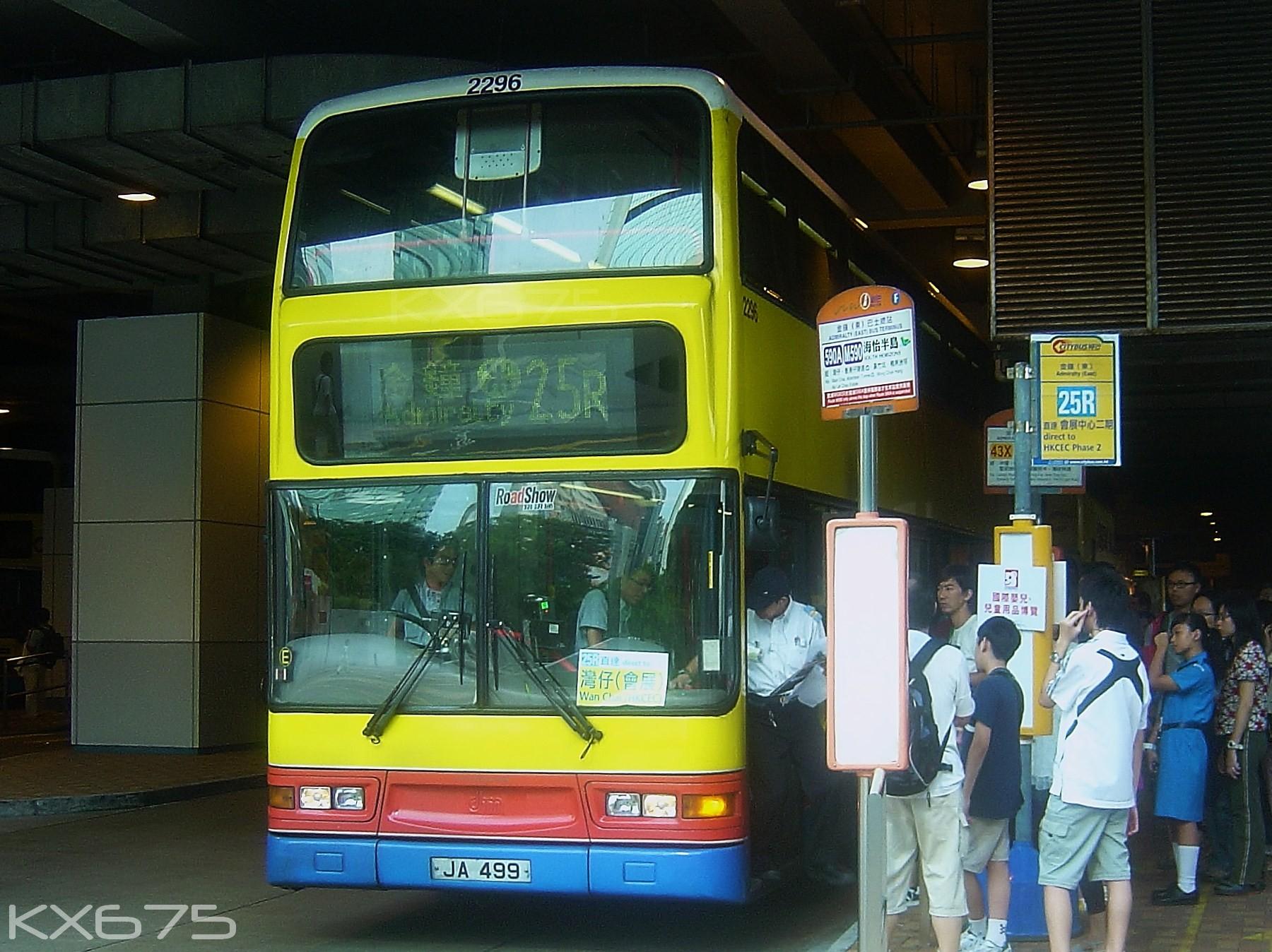 城巴25R線
