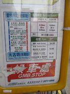HKGMB 68 info Oct12