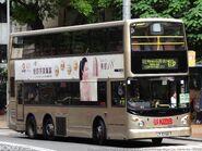 KMB 103P ASV86 (first KMB departure 20110815)