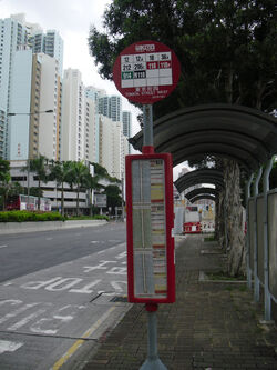 Tonkinstreetw SMR 1305.jpg