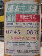 CTB 88R WHTServiceEnhancement 20080922 Poster