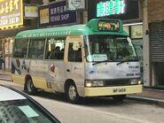 MP1609 Kowloon 57M 30-08-2019