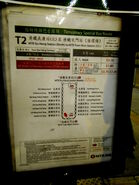 MTR T2 Early