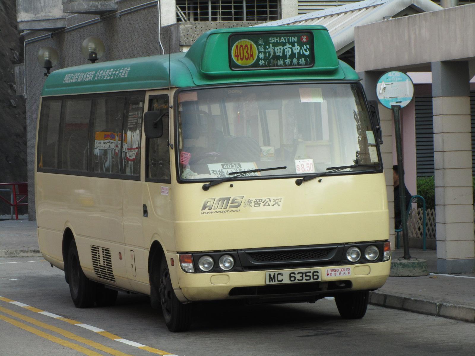 新界專綫小巴403A線