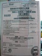 NWFB R680 Service Notice 2011.2.20