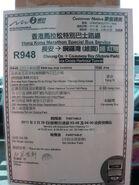 NWFB R948 Service Notice 2011.2.20
