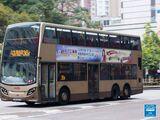 九巴36X線