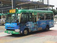VU3233 Hong Kong Island 58 17-01-2020
