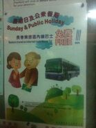 Dbay bus elderly discount in 2014 poster
