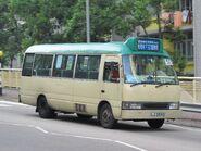 HKGMB 50 LJ3543