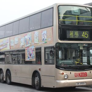 KMB-45-ATS122.jpg
