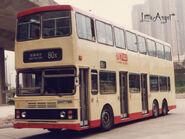 KMB DH7796 80X