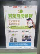 KMB ETA poster 01-05-2015