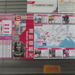 KMB Nathan Road Travel leaflet Aug14.jpg