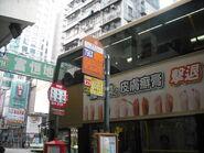 Kun Yam St