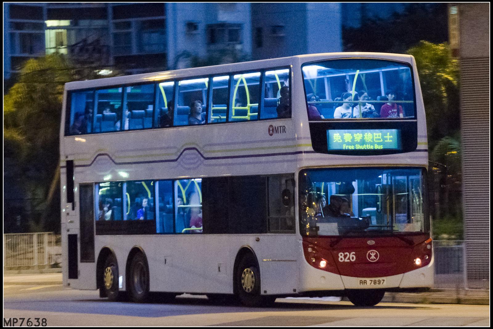 港鐵巴士751H綫