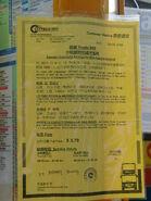 CTBN98 2011MA notice