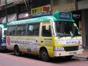 HKGMB 26 PK7356 Jan12