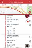 KMB APP 1933 iOS 201809 2