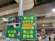 Kwun Tong to Castle Peak Road board