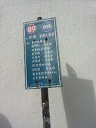 NTGMB 89 89B Stop sign