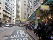 Sheung Wan Civic Centre2 20181231