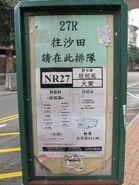 Yan King Road E 3