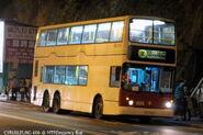 606 MTREmergency Bus