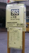 96S notice