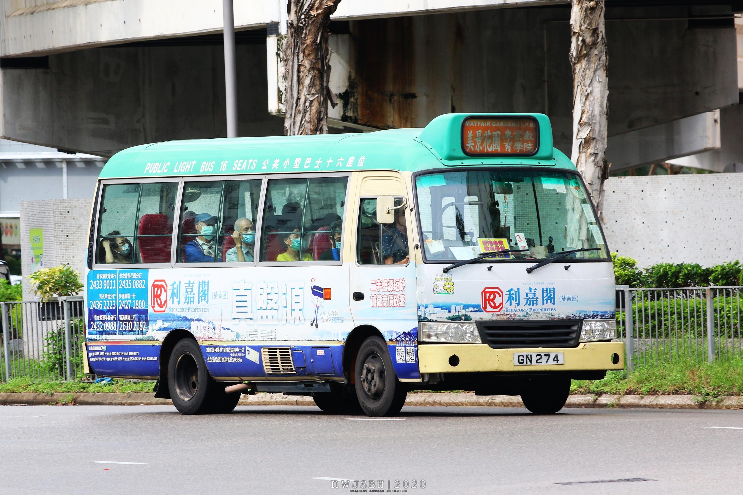 新界專綫小巴88A線