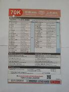 KMB 70K Leaflet 2013-11-09 2