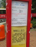 KwongYuenBT 20200320 3 811