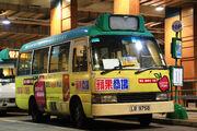 LB9758 HKGMB10P