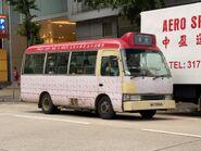 MH9548 Chai Wan to Kowloon Bay 16-09-2021