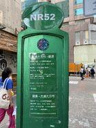 NR52 resident bus stop 14-07-2021