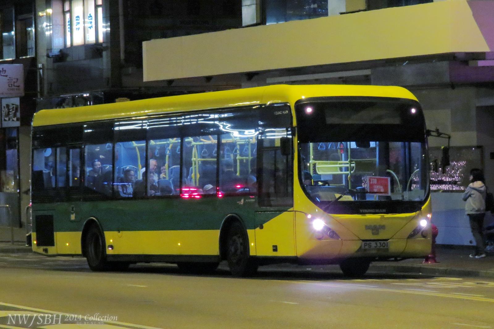居民巴士NR338線