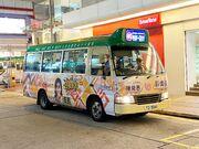 TD5541 Hong Kong Island 4S 08-10-2020
