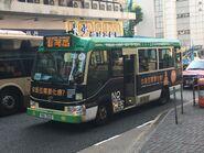 VS7113 Kowloon 76B 10-10-2019
