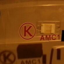AMC1 Fleet Number.jpg