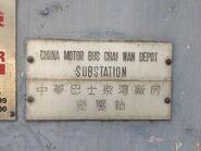 CMB Chai Wan Depot -02-07-2015(13)
