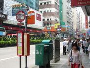 Changsha Street Nathan Road 1