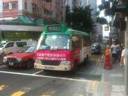 GU3954 Hong Kong Island 12