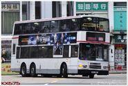 KMB 680B AV HL1097 TSH 20131111