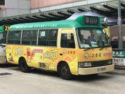 LT5045 Hong Kong Island 23M 17-01-2020