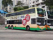 NWST T40 KT786 Training Bus 24-10-2020