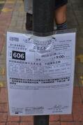 Notice-264-2-2010